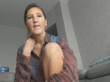 ameli_xs chaturbate