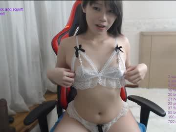 minaandtomas's Recorded Camshow